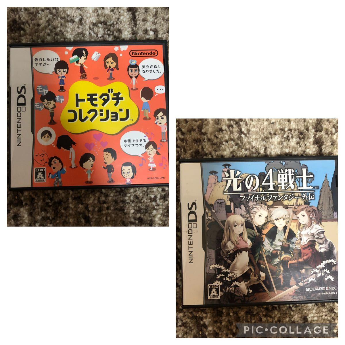 DSソフト ファイナルファンタジー外伝 光の4戦士 トモダチコレクション Nintendo ニンテンドー 任天堂