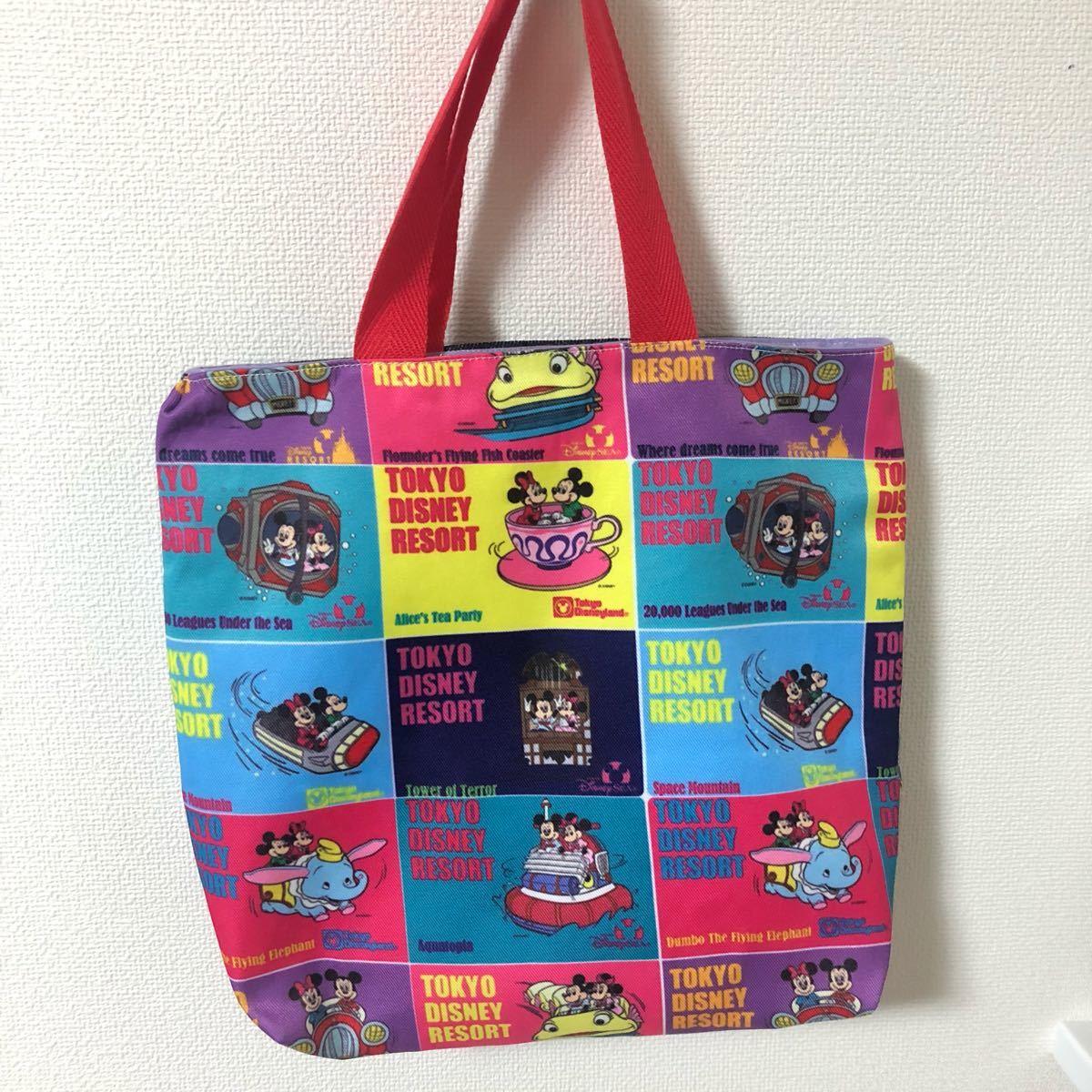 ディズニー ミキミニ ハンドメイドバッグ トートバッグ ランチバッグ お散歩バッグ リボンバッグ