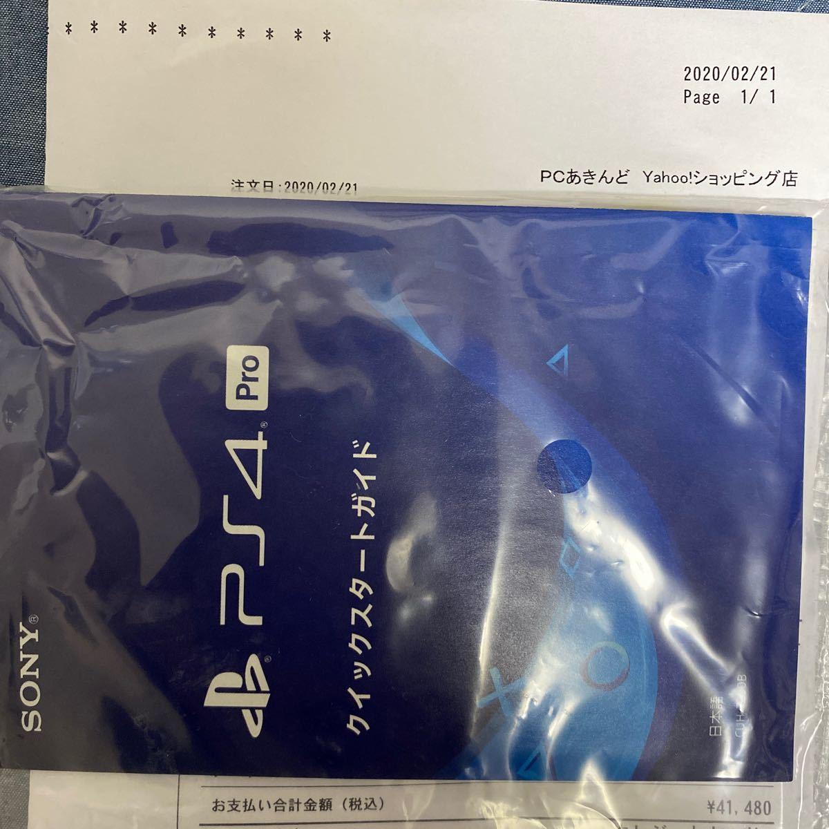 PlayStation4 ジェット・ブラック 1TB CUH-7200B b01 コントローラー レッド