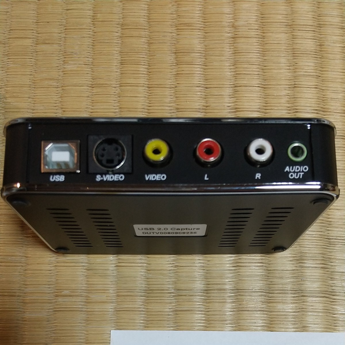 USB2.0キャプチャユニット XSPEED-F1