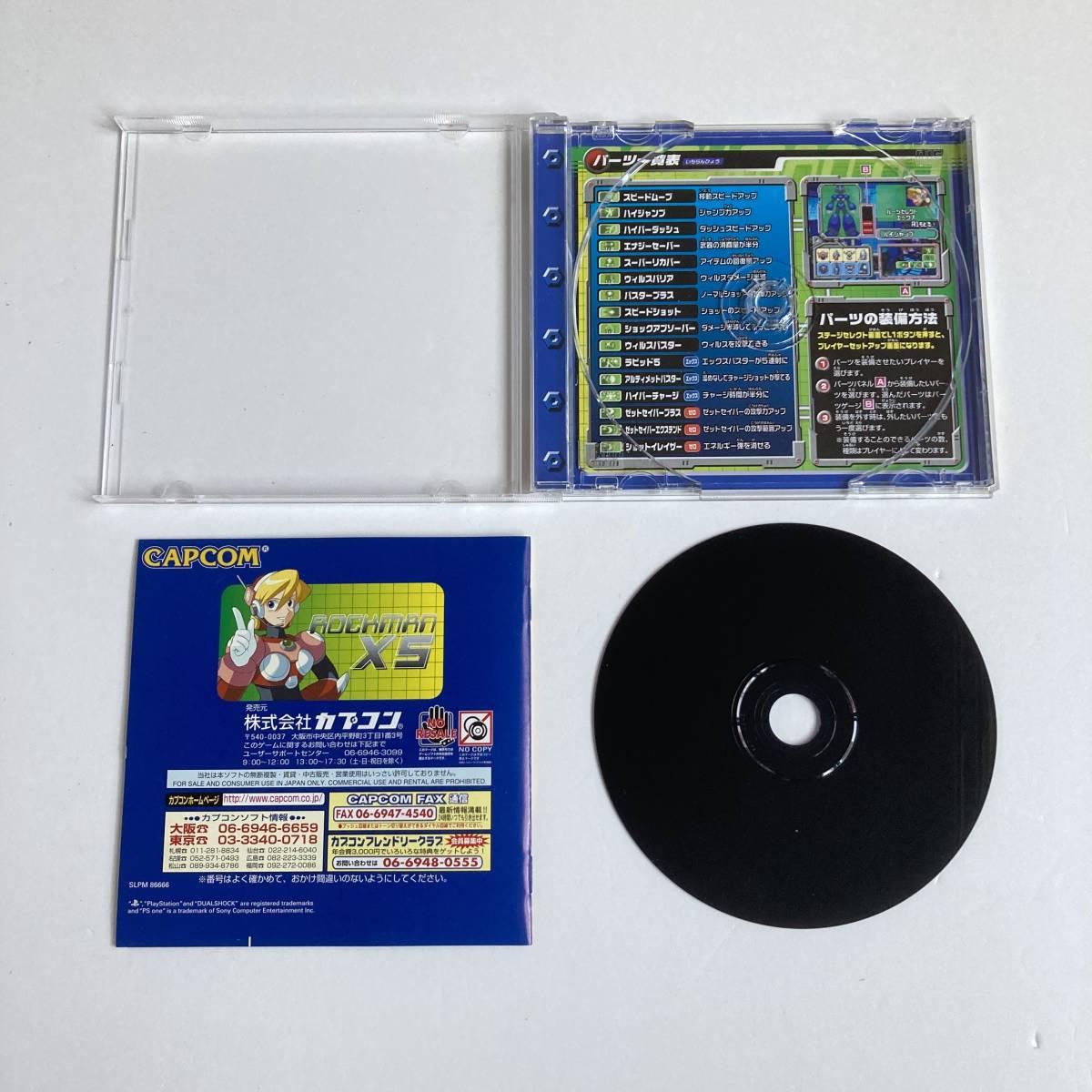 プレイステーション用 ロックマン X4 X5 X4 セット / Lo6t 3 Megaman X4 X5 X6 PS1 Rockman Capcom Sony Playstation 1 PS Game Japan JP