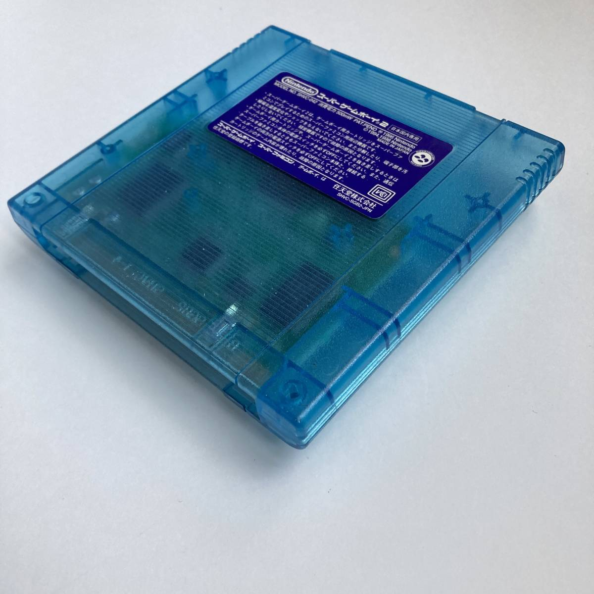 任天堂 スーパーファミコン用 スーパーゲームボーイ2 箱・説なし / Super GameBoy 2 SFC SNES Nintendo GB Game boy Famicom Japan Tested