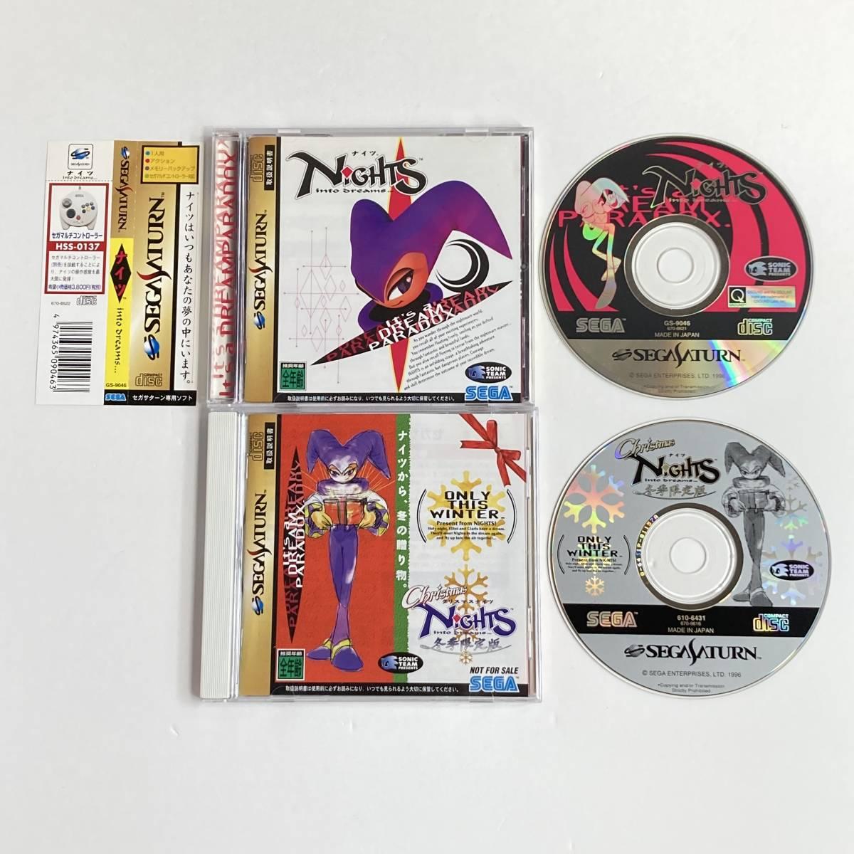 セガサターン用 ナイツ + クリスマスナイツ セット / Lot 2 Nights & Christmas Nights Into Dreams Sega Saturn SS Japan JP Game Spine