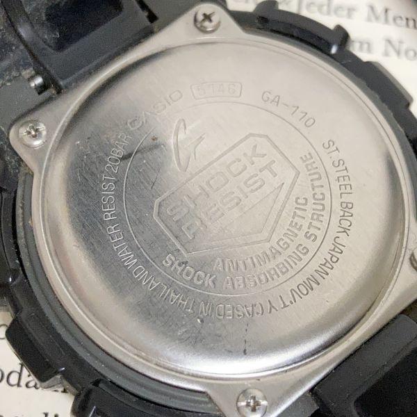 ★CASIO G-SHOCK デジアナ 多機能 メンズ 腕時計 ★ カシオ G-ショック GA-110 アラーム クロノ タイマー ブラック 稼動品 F3830_画像9
