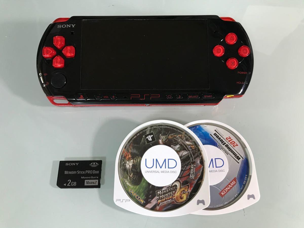 PSP-3000  ブラック/レッド