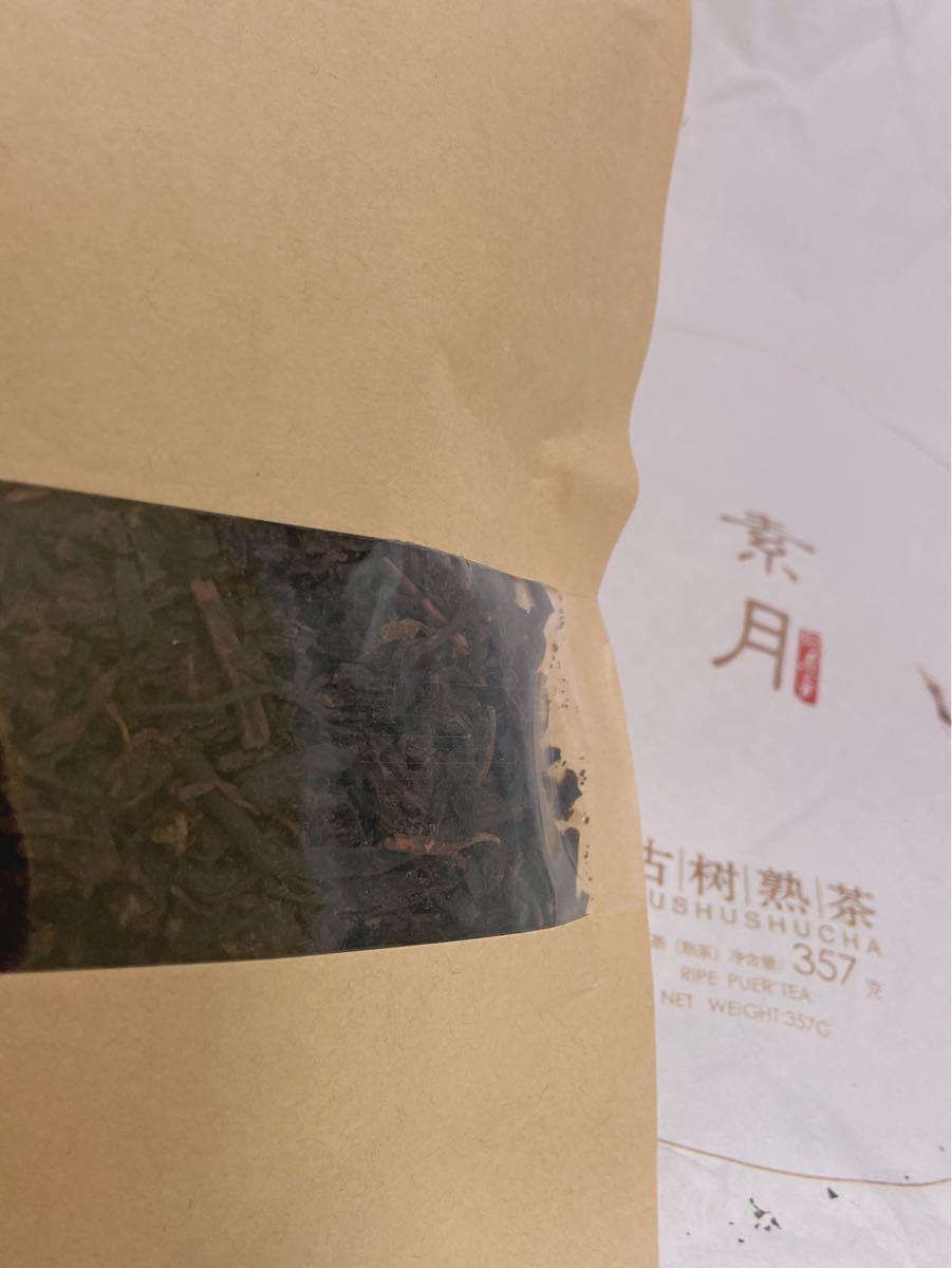 雲南省 プーアル茶 熟茶 素月 80g