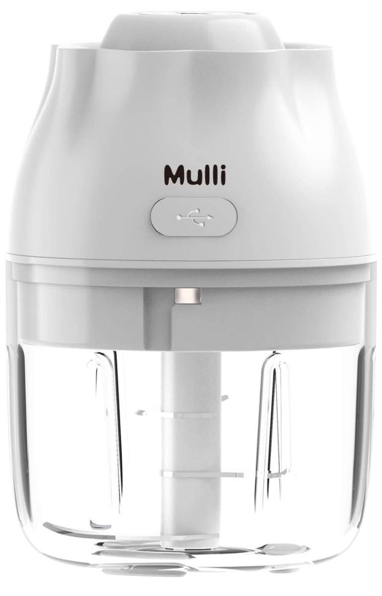 電気ガーリックチョッパー、Mulli 250mLミニフードチョッパー