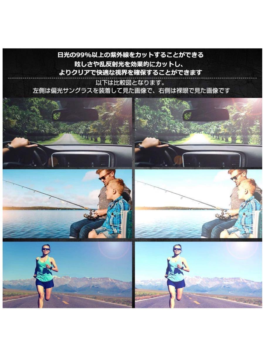 偏光レンズ スポーツサングラス UV400 紫外線をカット フルセット