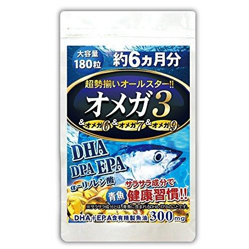 ★最後の1点★(約6ヵ月分/180粒)DHA+EPA+DPA+&-リノレン酸の4種オメガ3をまとめて!超勢揃いオールスターオメガ_画像5
