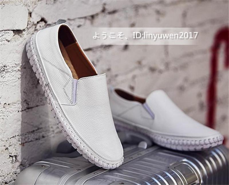 スリッポン 新品*メンズ ローファー ドライビングシューズ 紳士靴 カジュアル 滑り止め 柔らかい 通学 白 24.5cm_画像3