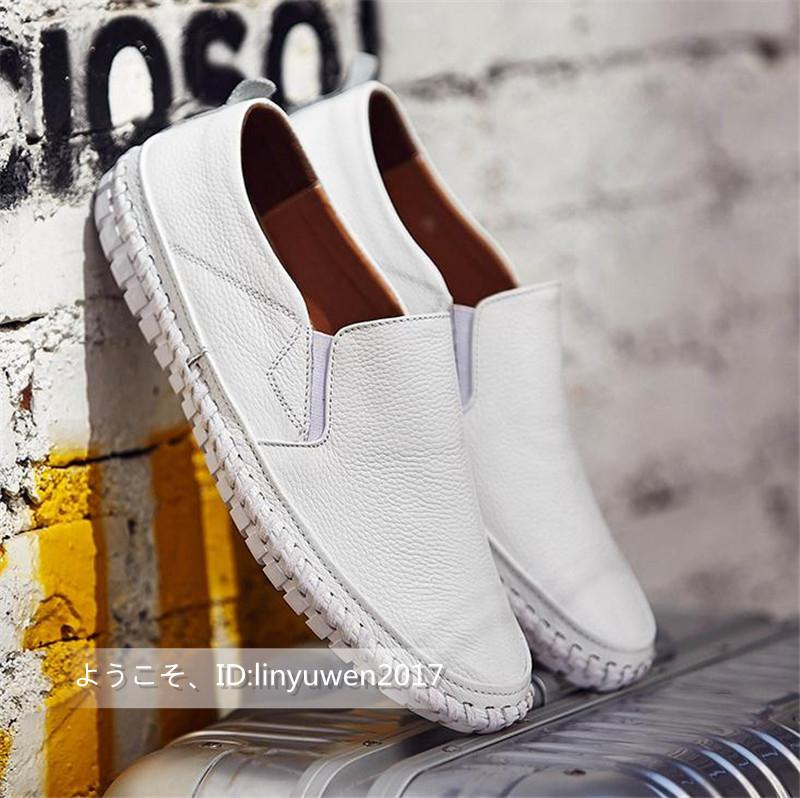 スリッポン 新品*メンズ ローファー ドライビングシューズ 紳士靴 カジュアル 滑り止め 柔らかい 通学 白 24.5cm_画像1