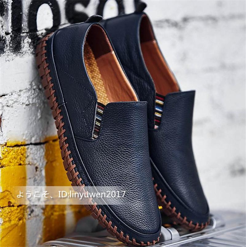 スリッポン 新品*メンズ ローファー ドライビングシューズ 紳士靴 カジュアル 滑り止め 柔らかい 通学 ネイビー 24.5cm_画像1