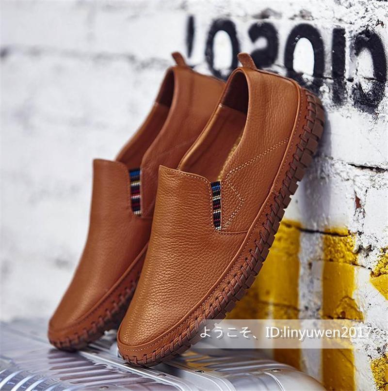 スリッポン 新品*メンズ ローファー ドライビングシューズ 紳士靴 カジュアル 滑り止め 柔らかい 通学 ブラウン 24.5cm_画像1