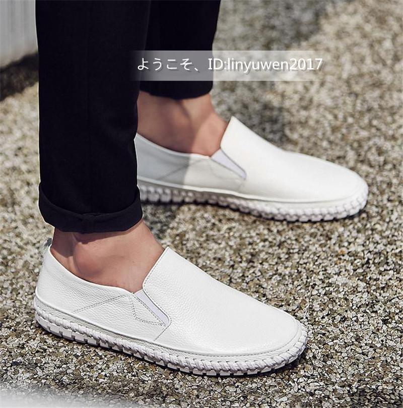 スリッポン 新品*メンズ ローファー ドライビングシューズ 紳士靴 カジュアル 滑り止め 柔らかい 通学 白 24.5cm_画像2