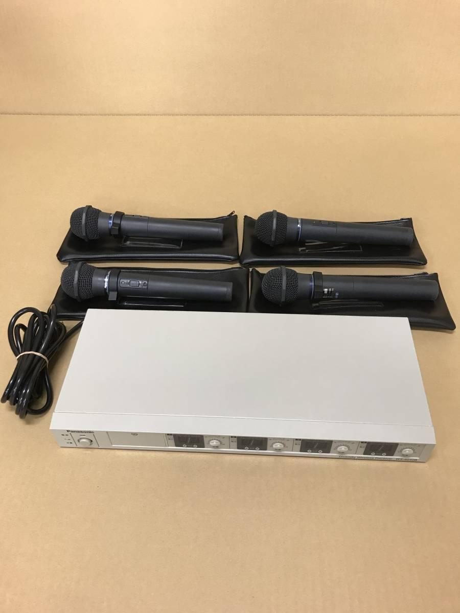 送料無料 Panasonic パナソニック WX-4040B WX-4212C ワイヤレス受信機 ワイヤレスマイクロホン_画像1