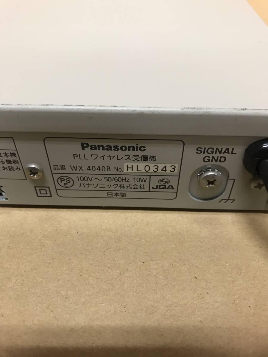 送料無料 Panasonic パナソニック WX-4040B WX-4212C ワイヤレス受信機 ワイヤレスマイクロホン_画像5