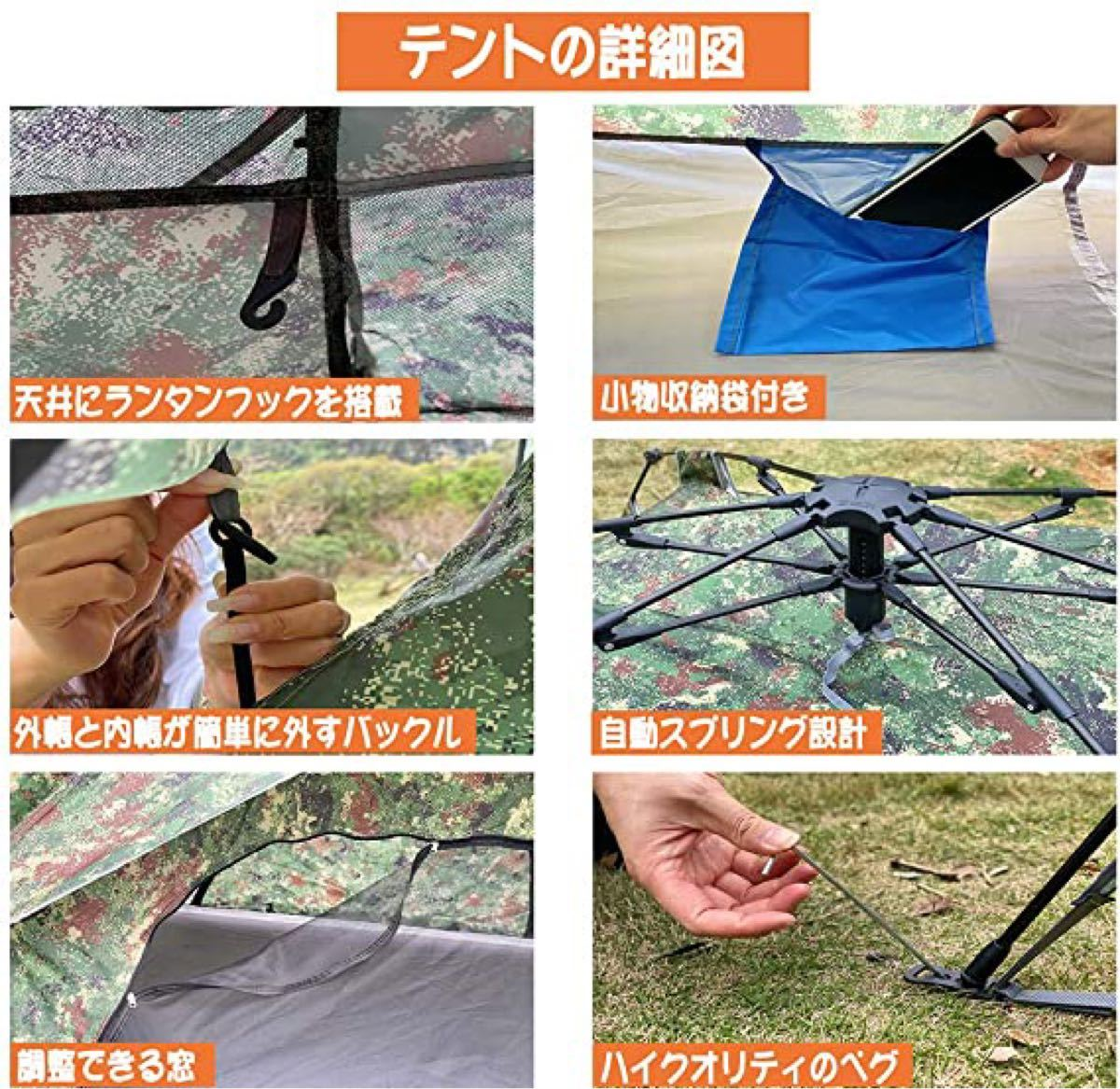 テント 3-4人用 ワンタッチ キャンプテント サンシェード 迷彩柄 防災