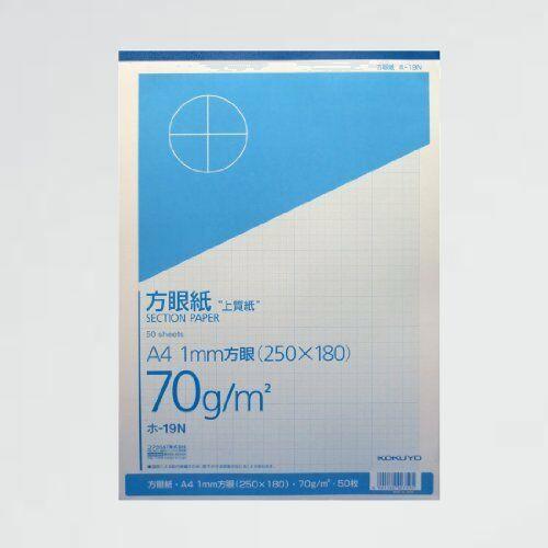 好評 新品 方眼紙 コクヨ O-HG ホ-19N ブル-刷 1mm目 A4 50枚_画像1