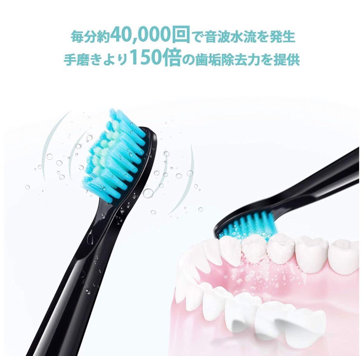 電動歯ブラシ ハブラシ 音波歯ブラシ USB充電式  IPX7防水 充電式