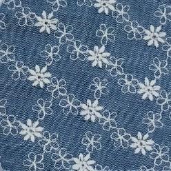 インナー立体 刺繍花柄 ダブルガーゼ ハンドメイド