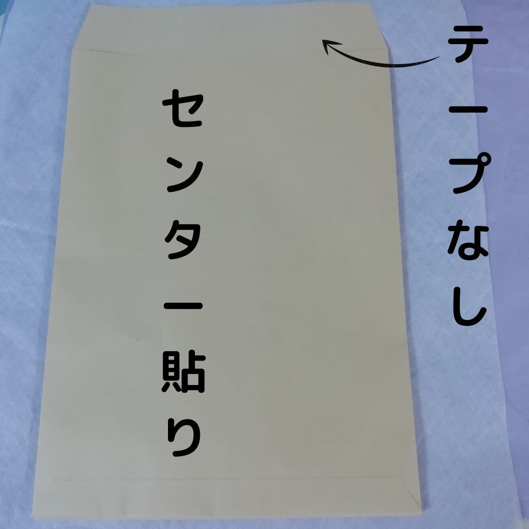 【セール】角2(角形2号) A4対応 クラフト封筒 50枚 ■240×332mm 紙厚:85g/m2 #mono角形2号_画像2