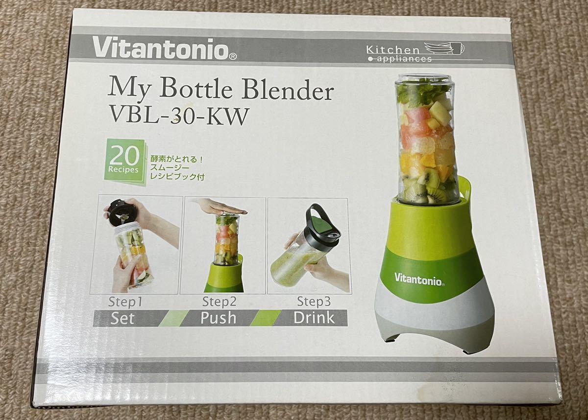 ビタントニオ マイボトルブレンダー 酵素スムージー レシピ付 マイボトルブレンダー Vitantonio ビタントニオ Bottle Blender