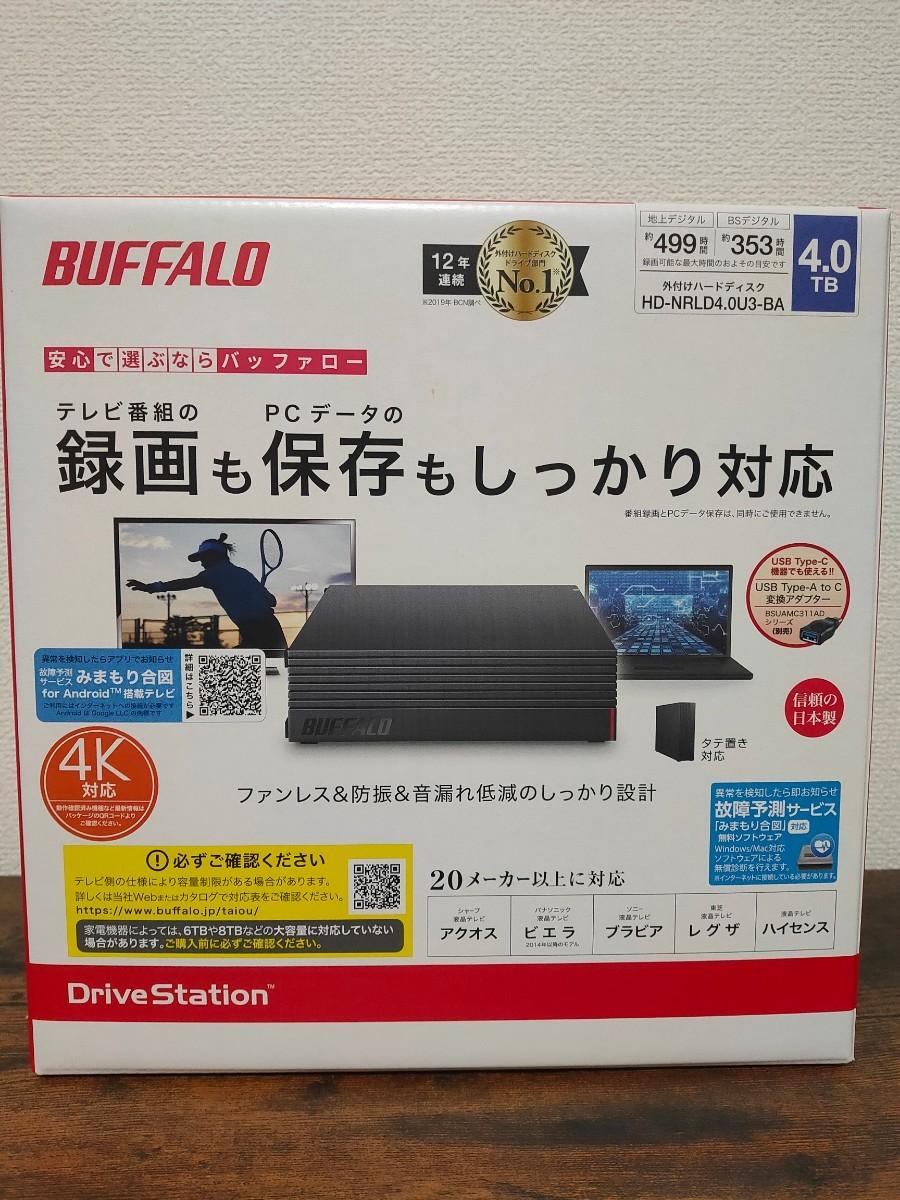 【新品未開封】バッファロー 外付けHDD 4TB ハードディスク HD-NRLD4.0U3-BA
