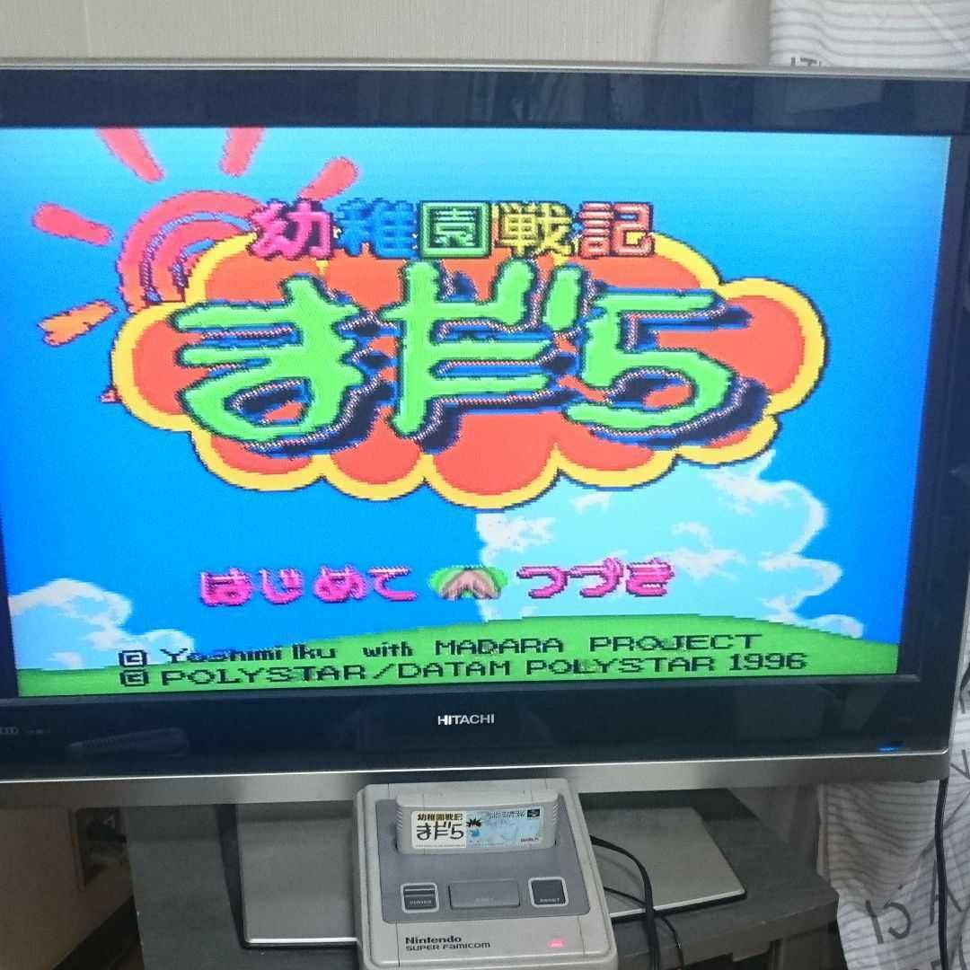 幼稚園戦記 まだら 電池交換 スーパーファミコン スーファミ SFC マダラ MADARA 幼稚園戦記まだら