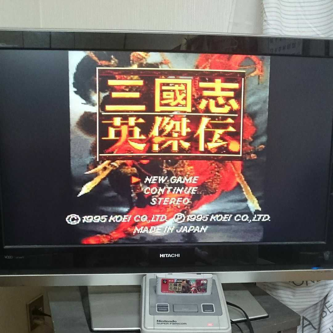 三國志英傑伝 電池交換 スーパーファミコン スーファミ SFC 三国志英傑伝