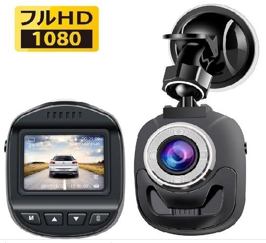 最安 F12 ドライブレコーダー 1.5インチ1080PフルHD120度広角レンズ 車載カメラ WDR ループ録画 駐車監視 モーション検知 Gセンサー 日本語_画像1