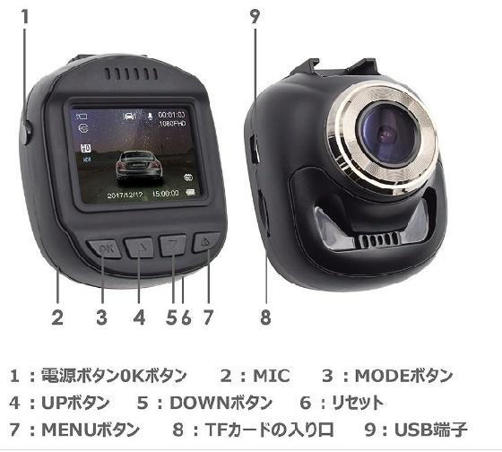 最安 F12 ドライブレコーダー 1.5インチ1080PフルHD120度広角レンズ 車載カメラ WDR ループ録画 駐車監視 モーション検知 Gセンサー 日本語_画像6