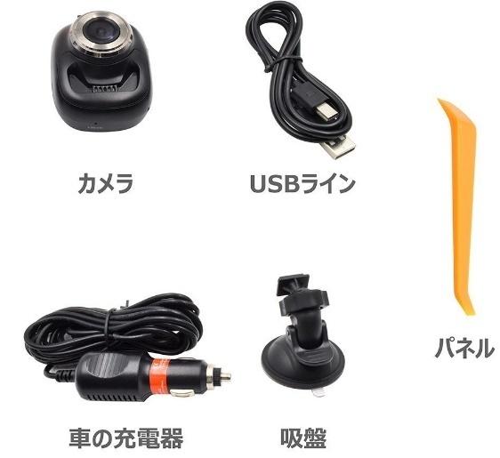 最安 F12 ドライブレコーダー 1.5インチ1080PフルHD120度広角レンズ 車載カメラ WDR ループ録画 駐車監視 モーション検知 Gセンサー 日本語_画像7