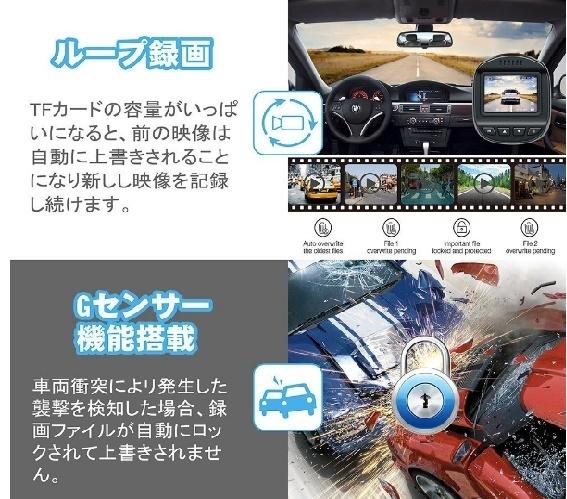最安 F12 ドライブレコーダー 1.5インチ1080PフルHD120度広角レンズ 車載カメラ WDR ループ録画 駐車監視 モーション検知 Gセンサー 日本語_画像4