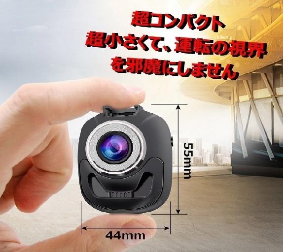 最安 F12 ドライブレコーダー 1.5インチ1080PフルHD120度広角レンズ 車載カメラ WDR ループ録画 駐車監視 モーション検知 Gセンサー 日本語_画像5