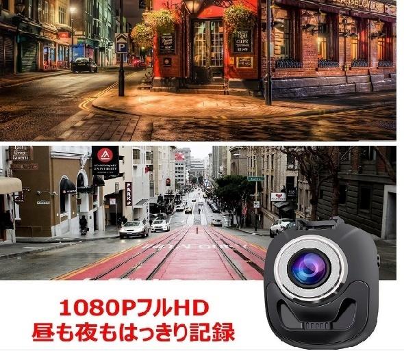 最安 F12 ドライブレコーダー 1.5インチ1080PフルHD120度広角レンズ 車載カメラ WDR ループ録画 駐車監視 モーション検知 Gセンサー 日本語_画像2