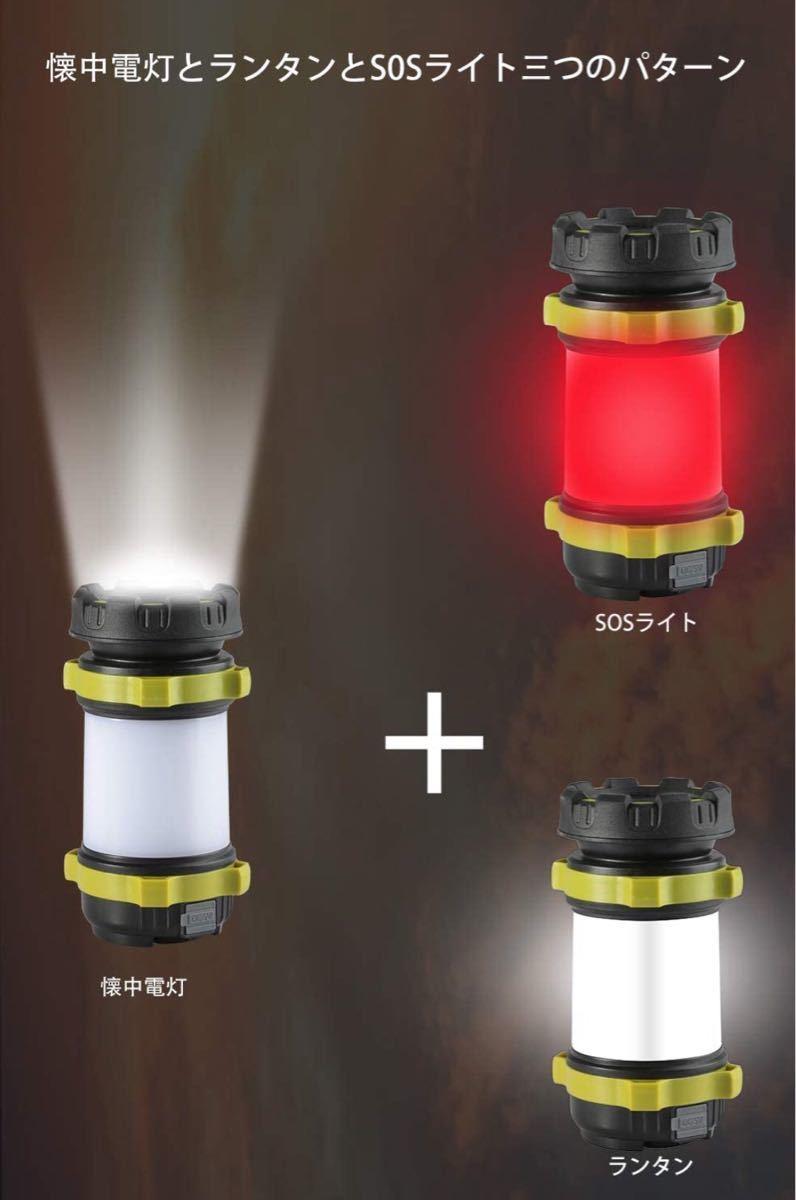 LED ランタン 高輝度 キャンプ ランタン 折り畳み式 USB充電式 登山/SOS防災