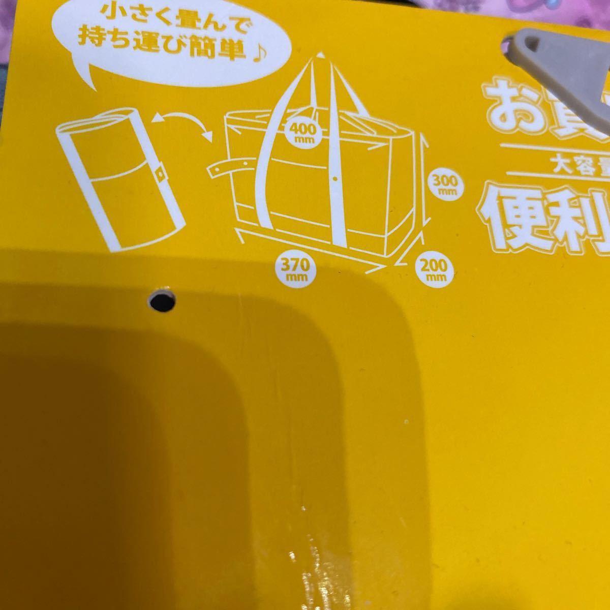 ミッキー トートバッグ 保冷バッグ エコバッグ レジカゴバッグ