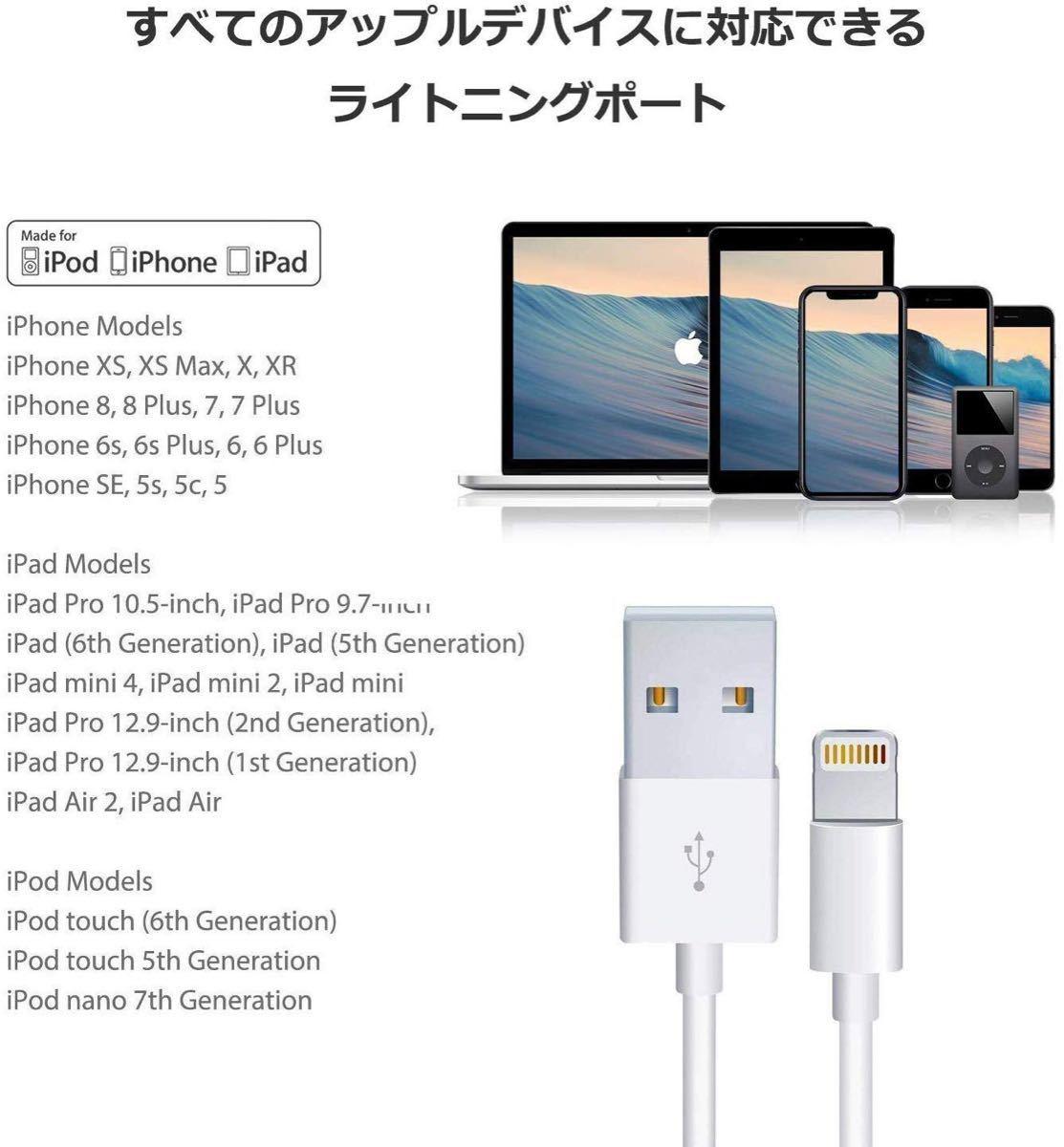 iPhone充電ケーブル Lightningケーブル 急速充電 充電器 純正品質 2m×10本セット