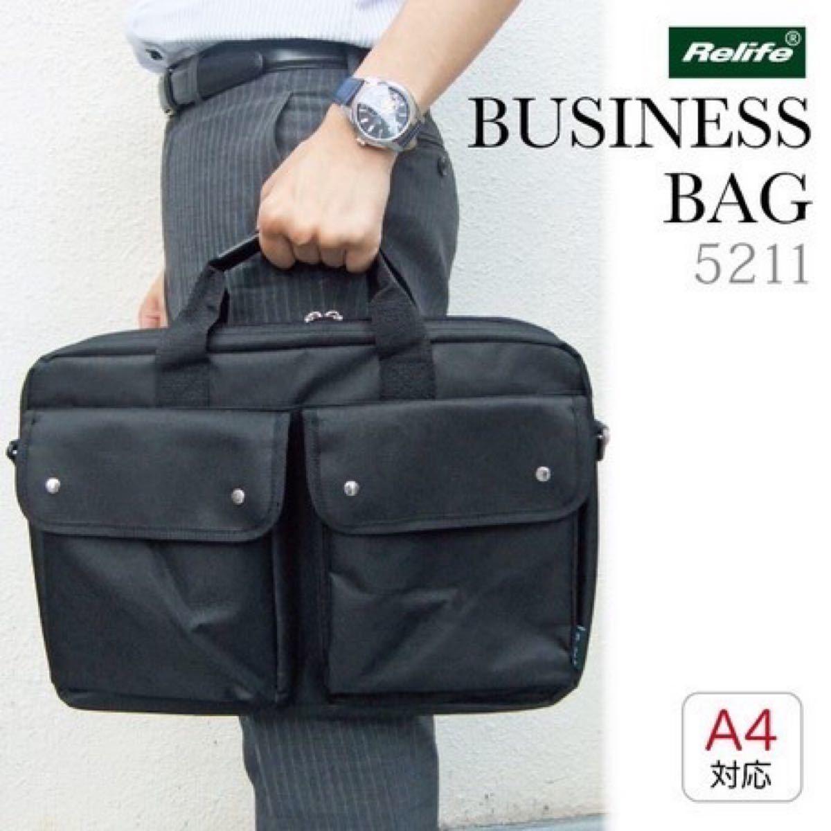 ビジネスバッグ トートバッグ 横型 A4サイズ 男女兼用 収納豊富 大容量 2way ブリーフケース ショルダーバッグ