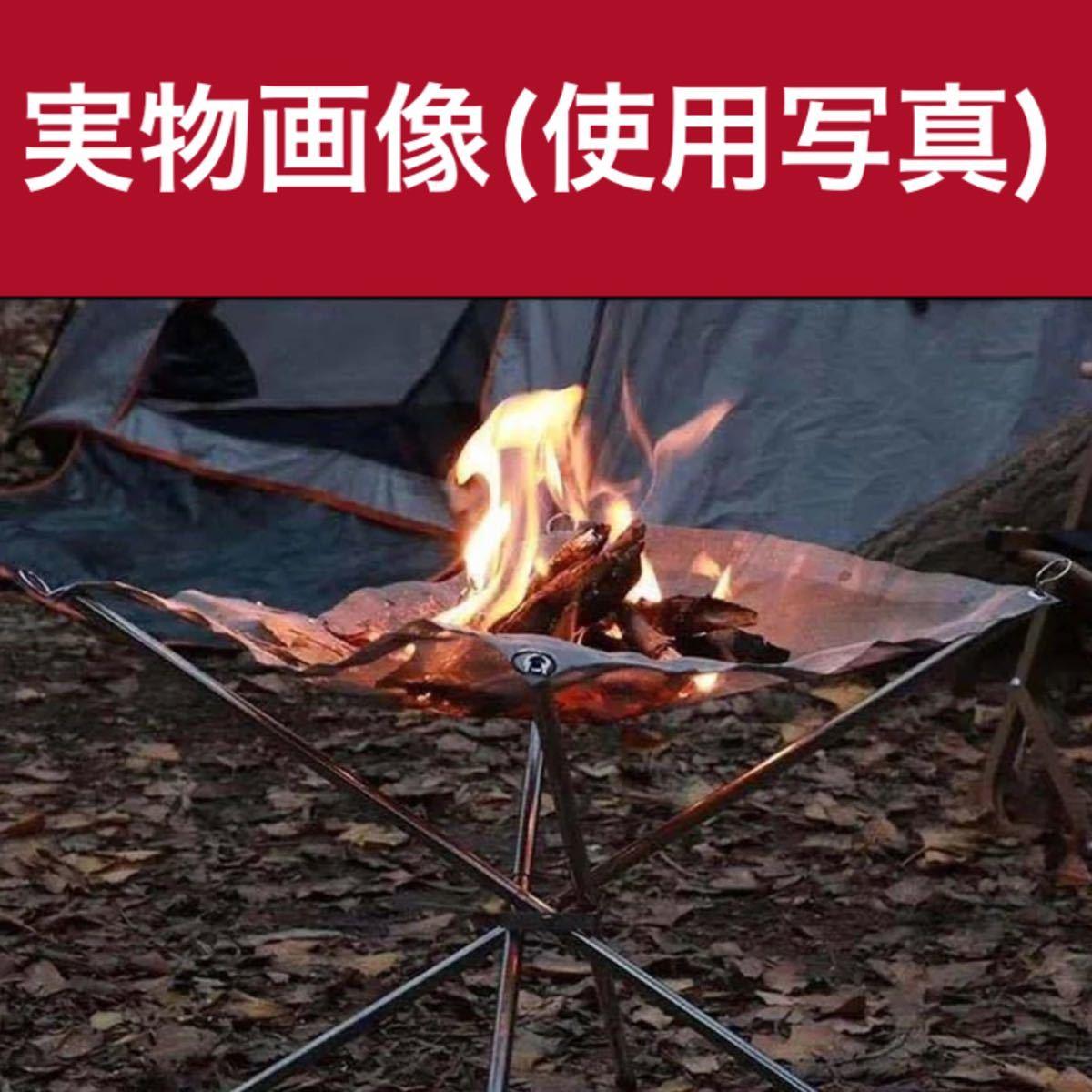 折り畳み式焚き火台 ソロキャン キャンプポータブルゆるキャンツーリング