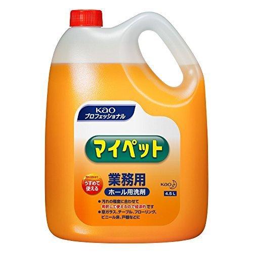 新品セール/業務用 4.5L 【業務用マルチクリーナー】マイペット 4.5L(花王プロフェッショナルシリーズ)