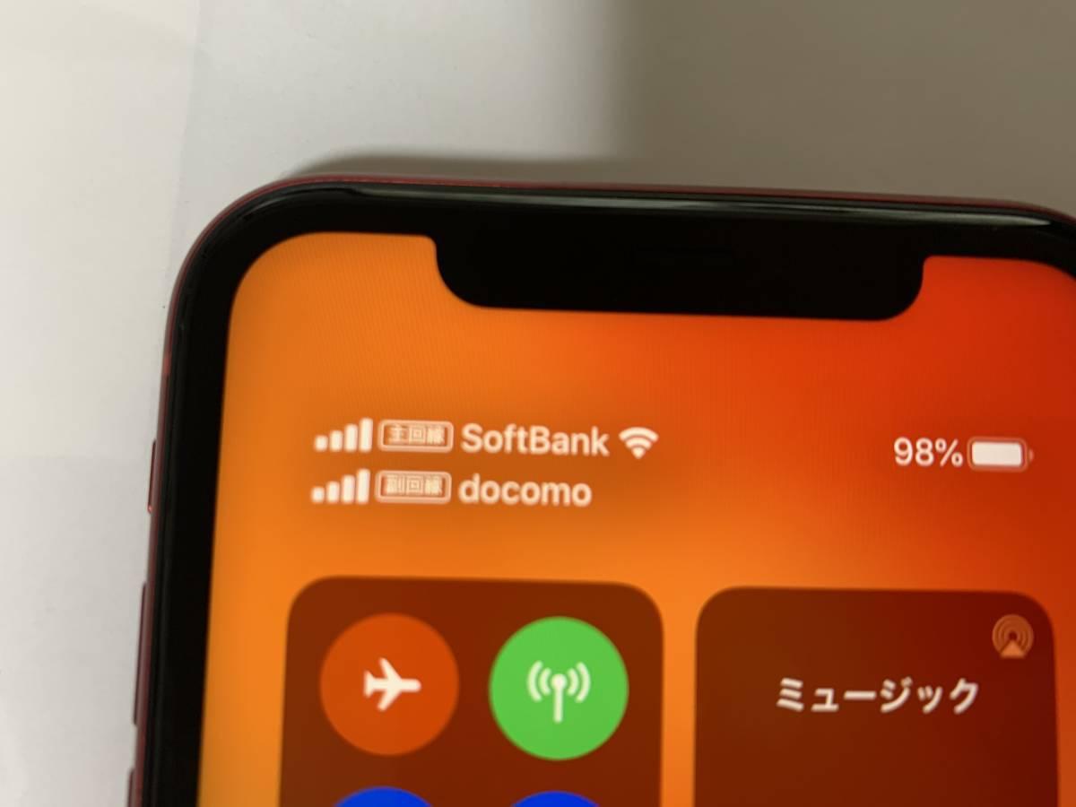 送料無料 iPhone 12 Pro Max デュアルSIM化パーツKIT 64GB 128GB 256GB_画像4