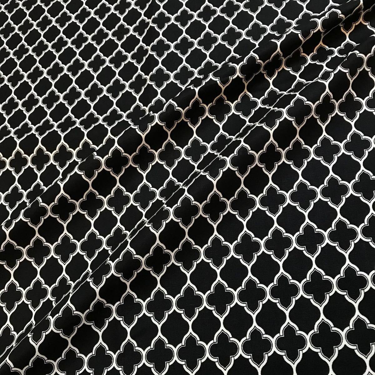 生地/布地/ハギレ/110×50/モロッカン柄/有輪商店 /シーティングはぎれ ハギレ 綿100%