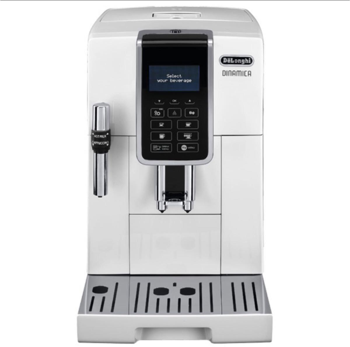 デロンギ コンパクト全自動コーヒーマシン ディナミカ ホワイト ECAM35035W