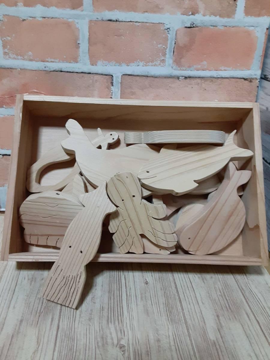 ハンドメイド 手作り ウッド 木工 おもちゃの釣りあそびゲーム お魚13匹 釣り竿2本 セット