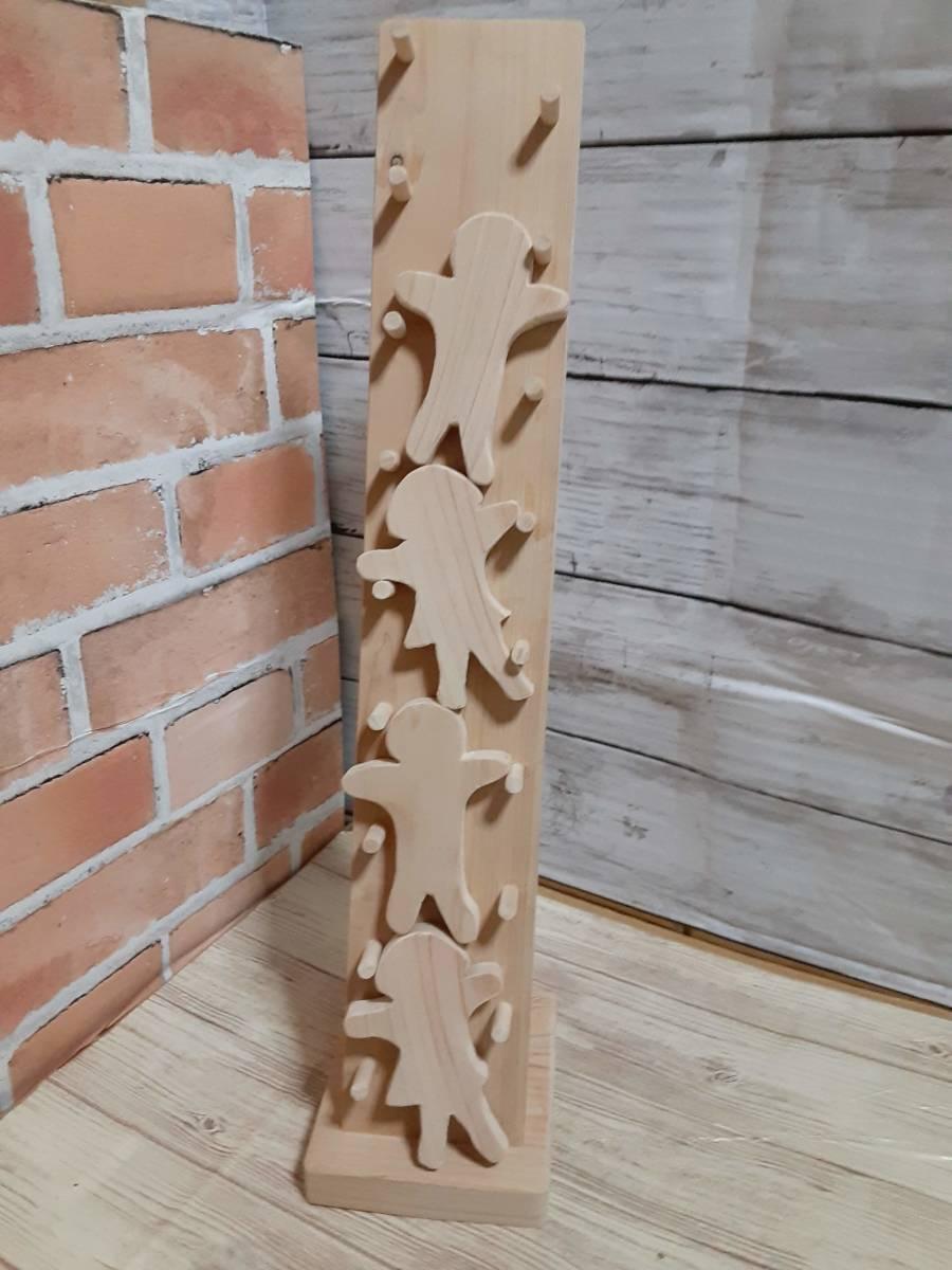 ハンドメイド 手作り ウッド 木工 子どもの知育玩具 人形落とし遊び 人形4個セット インテリア オブジェ 置物