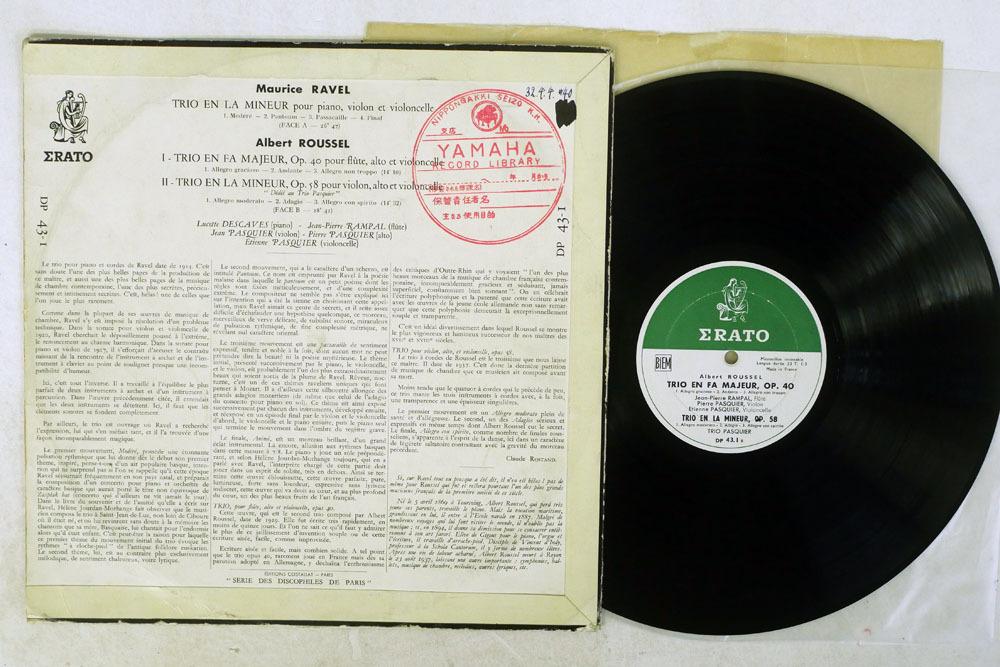 仏 竪琴フラット盤 リュセット・デカーヴ,パスキエ/ラヴェル ピアノ三重奏曲/ERATO DP 43. 1_画像2