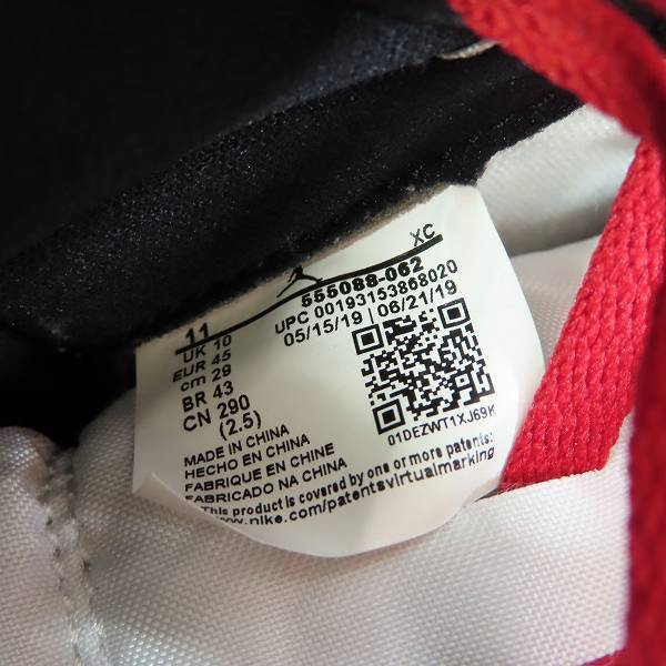 NIKE/ナイキ Air Jordan 1 High OG Bloodline/エアジョーダン1 レトロ ハイ ブラッドライン 555088-062/29 /080_画像6