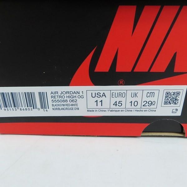 NIKE/ナイキ Air Jordan 1 High OG Bloodline/エアジョーダン1 レトロ ハイ ブラッドライン 555088-062/29 /080_画像8