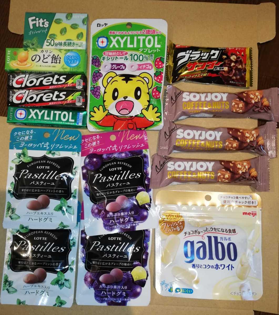 お菓子 いろいろ 詰め合わせセット ハードグミ キャンデー ガム タブレット チョコレート ガルボ ソイジョイ_画像1